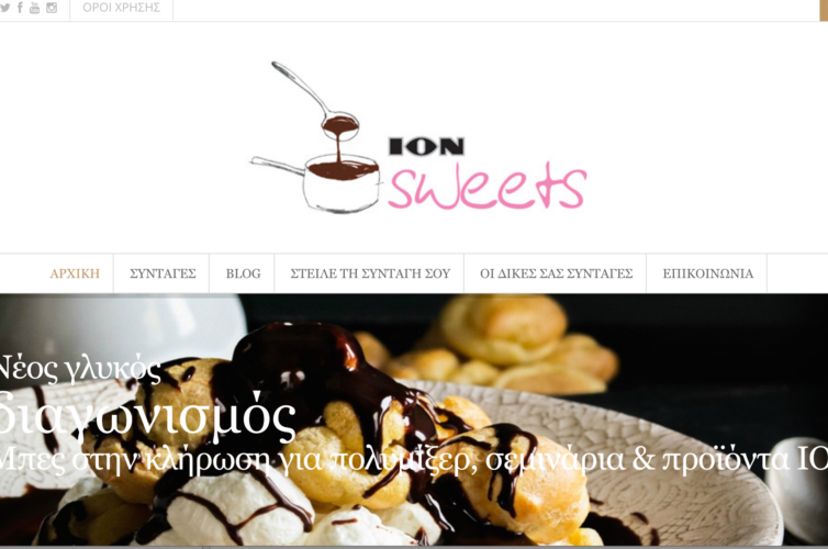 ION Sweets