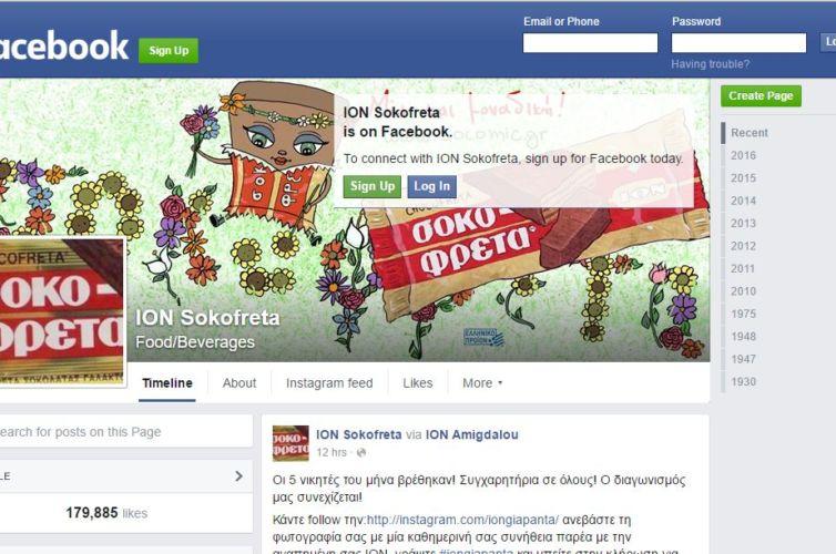 ION Chocofreta Facebook