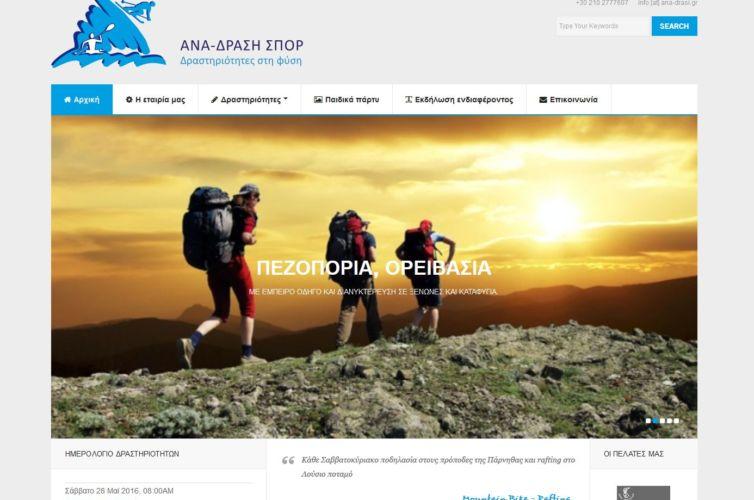 ANA-DRASI Sport