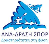 anadrasi_logo