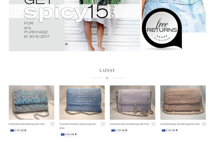 Optimum Outfit e-shop